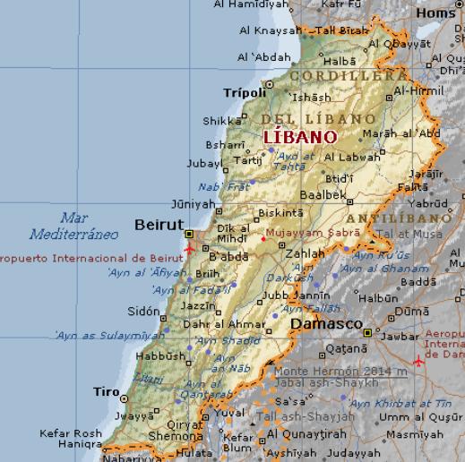 Navegando al Golfo:  Historia de la migración libanesa en la Ciudad de México en los siglos XIX y XX
